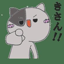 Cat Hakata sticker #279500
