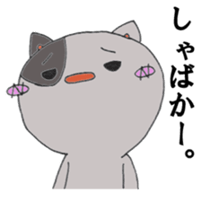 Cat Hakata sticker #279503