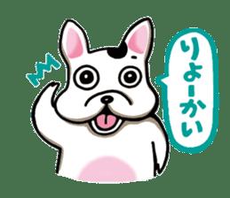Noriko`s Slow Life sticker #280361