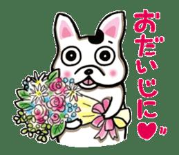 Noriko`s Slow Life sticker #280364