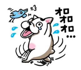 Noriko`s Slow Life sticker #280372