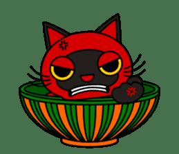 Bowl in cat sticker #281138