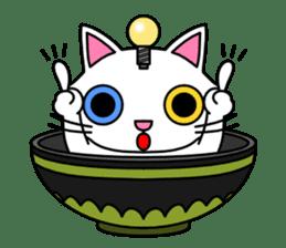 Bowl in cat sticker #281142