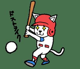 baseball cat sticker #281345