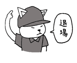 baseball cat sticker #281358