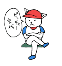 baseball cat sticker #281366