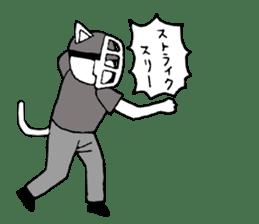 baseball cat sticker #281368