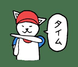 baseball cat sticker #281381