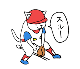 baseball cat sticker #281382