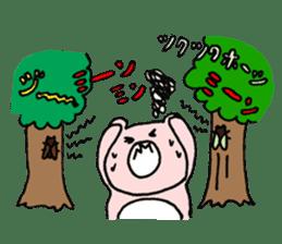 PINKUMA&TORIN SUMMER sticker #281545