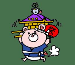 PINKUMA&TORIN SUMMER sticker #281564