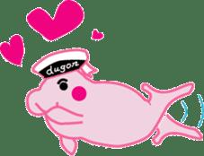 The Sailor Dugon Kukusshy sticker #282248