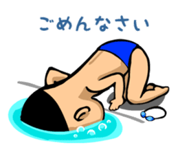 Likes swimming, a boy sticker #283270