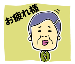 Look at the expression! sticker #283357