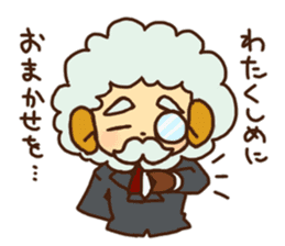 Hitsu-jii and Mei-chan sticker #283630