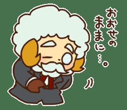 Hitsu-jii and Mei-chan sticker #283633