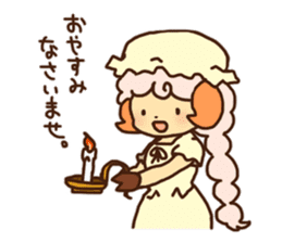 Hitsu-jii and Mei-chan sticker #283646