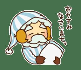 Hitsu-jii and Mei-chan sticker #283647