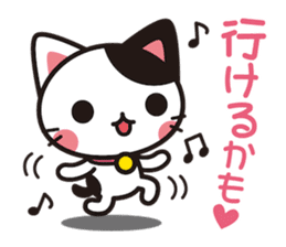 Cat that excuse cute sticker #283705