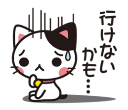 Cat that excuse cute sticker #283706