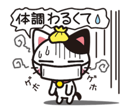 Cat that excuse cute sticker #283708