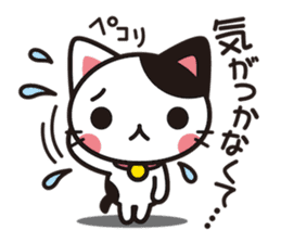 Cat that excuse cute sticker #283709
