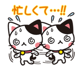 Cat that excuse cute sticker #283710
