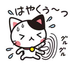 Cat that excuse cute sticker #283718