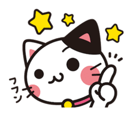 Cat that excuse cute sticker #283719