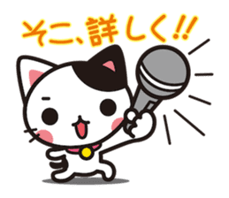 Cat that excuse cute sticker #283721