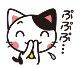Cat that excuse cute sticker #283726