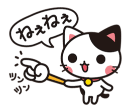Cat that excuse cute sticker #283735