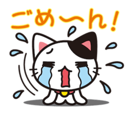 Cat that excuse cute sticker #283739