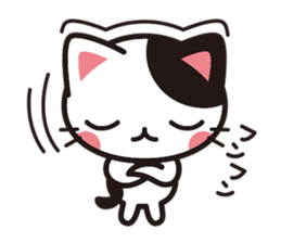 Cat that excuse cute sticker #283743
