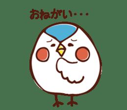 little bird sticker #283810