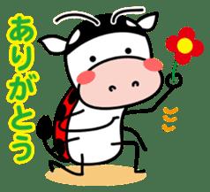 TENTOUSHI sticker #283826