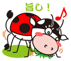 TENTOUSHI sticker #283830