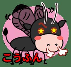 TENTOUSHI sticker #283832