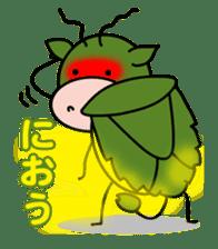 TENTOUSHI sticker #283839