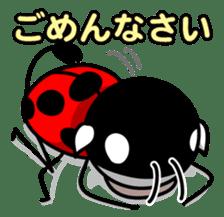 TENTOUSHI sticker #283844