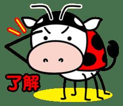 TENTOUSHI sticker #283847