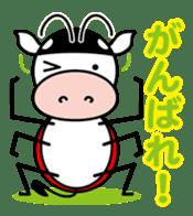 TENTOUSHI sticker #283849