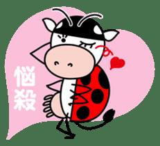 TENTOUSHI sticker #283850