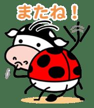 TENTOUSHI sticker #283864