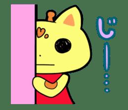 Doughnut of the giraffe sticker #285215