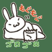 Cute rabbit NAOKICHI sticker #285228