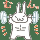 Cute rabbit NAOKICHI sticker #285250