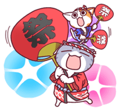 Nyagoes in summer(english edition) sticker #285966