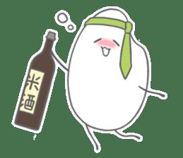 okome-chan sticker #286152