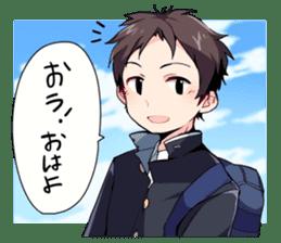 Gakuran is cute! sticker #286545